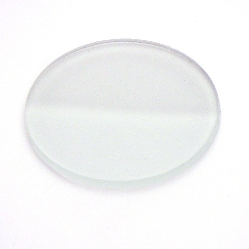Canned Light Lenses : Recessed lighting frosted glass diffuser low voltage mr