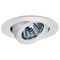 """3"""" Low voltage recessed lighting fully adjustable white gimbal ring trim"""