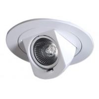 """4"""" Low voltage recessed lighting white retractable trim"""